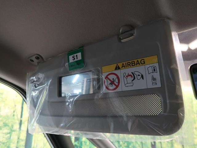 ハイウェイスターV 登録済未使用車 禁煙車 プロパイロット エマージェンシーブレーキ デジタルインナーミラー アラウンドビューモニター 後席ロールサンシェード ハンズフリー両側オートドア オートハイビーム LEDヘッド(56枚目)