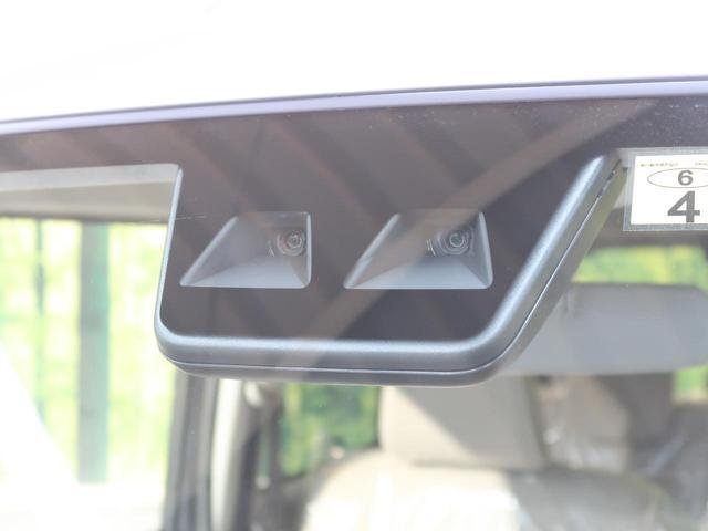 Xメイクアップリミテッド SAIII 届出済未使用車 衝突軽減装置 両側電動ドア 全周囲カメラ オートハイビーム ステリモ 禁煙車 オートライト LEDフォグ アイドリングストップ スマートキー オート電格ミラー バニーティーミラー(3枚目)