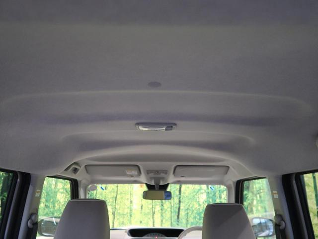 Xメイクアップリミテッド SAIII 届出済未使用車 衝突軽減装置 両側電動ドア 全周囲カメラ オートハイビーム ステリモ 禁煙車 オートライト LEDフォグ アイドリングストップ スマートキー オート電格ミラー バニーティーミラー(33枚目)