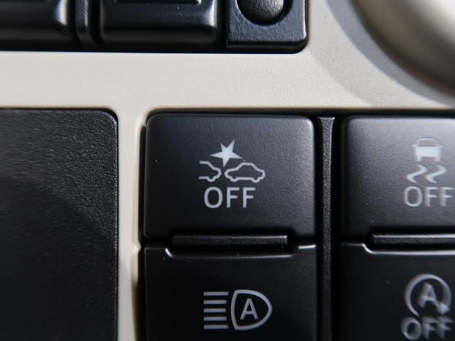 Xメイクアップリミテッド SAIII 届出済未使用車 衝突軽減装置 両側電動ドア 全周囲カメラ オートハイビーム ステリモ 禁煙車 オートライト LEDフォグ アイドリングストップ スマートキー オート電格ミラー バニーティーミラー(40枚目)