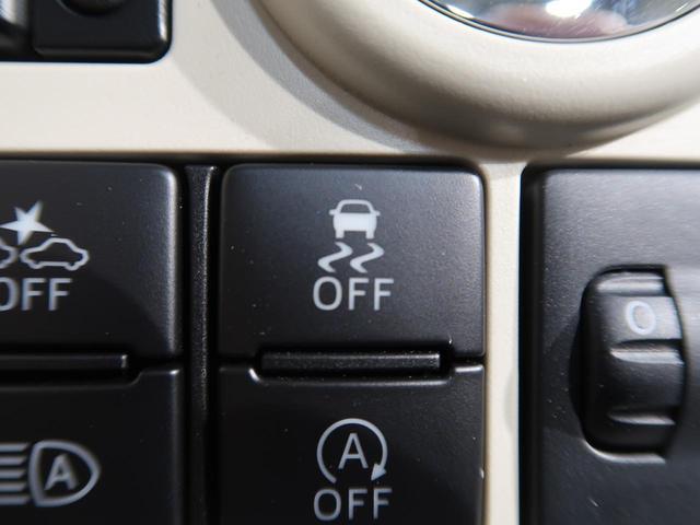 Xメイクアップリミテッド SAIII 届出済未使用車 衝突軽減装置 両側電動ドア 全周囲カメラ オートハイビーム ステリモ 禁煙車 オートライト LEDフォグ アイドリングストップ スマートキー オート電格ミラー バニーティーミラー(41枚目)