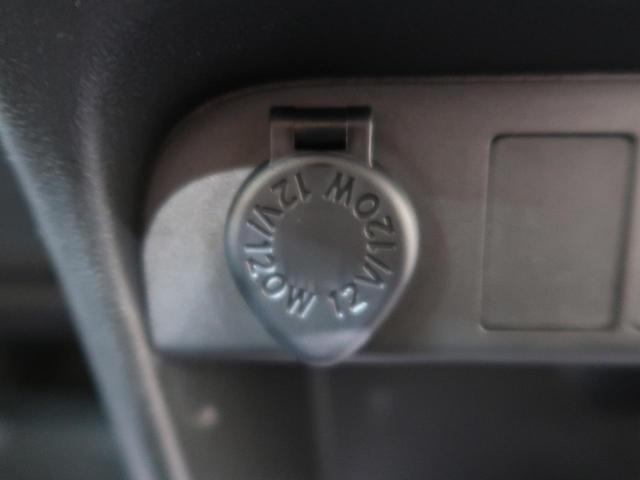 Xメイクアップリミテッド SAIII 届出済未使用車 衝突軽減装置 両側電動ドア 全周囲カメラ オートハイビーム ステリモ 禁煙車 オートライト LEDフォグ アイドリングストップ スマートキー オート電格ミラー バニーティーミラー(44枚目)