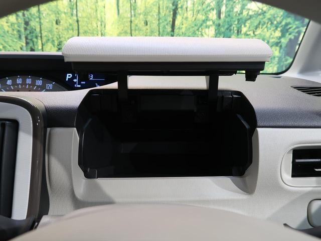 Xメイクアップリミテッド SAIII 届出済未使用車 衝突軽減装置 両側電動ドア 全周囲カメラ オートハイビーム ステリモ 禁煙車 オートライト LEDフォグ アイドリングストップ スマートキー オート電格ミラー バニーティーミラー(45枚目)