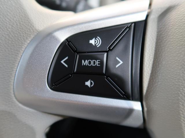Xメイクアップリミテッド SAIII 届出済未使用車 衝突軽減装置 両側電動ドア 全周囲カメラ オートハイビーム ステリモ 禁煙車 オートライト LEDフォグ アイドリングストップ スマートキー オート電格ミラー バニーティーミラー(47枚目)