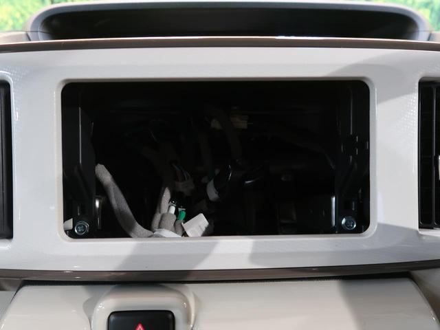 Xメイクアップリミテッド SAIII 届出済未使用車 衝突軽減装置 両側電動ドア 全周囲カメラ オートハイビーム ステリモ 禁煙車 オートライト LEDフォグ アイドリングストップ スマートキー オート電格ミラー バニーティーミラー(51枚目)