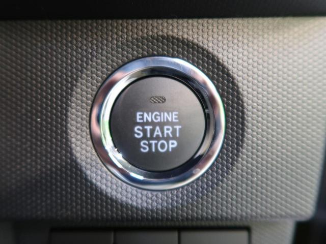 X 届出済未使用車 禁煙車 スマートアシスト スカイフィールトップ バックカメラ LED スマートキー コーナーセンサー オートハイビーム オートライト ステアリングリモコン オートエアコン 電格ミラー(37枚目)