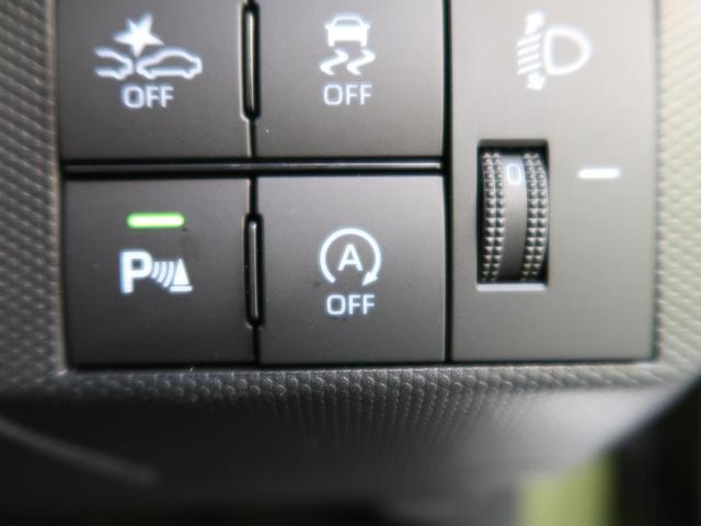 X 届出済未使用車 禁煙車 スマートアシスト スカイフィールトップ バックカメラ LED スマートキー コーナーセンサー オートハイビーム オートライト ステアリングリモコン オートエアコン 電格ミラー(39枚目)