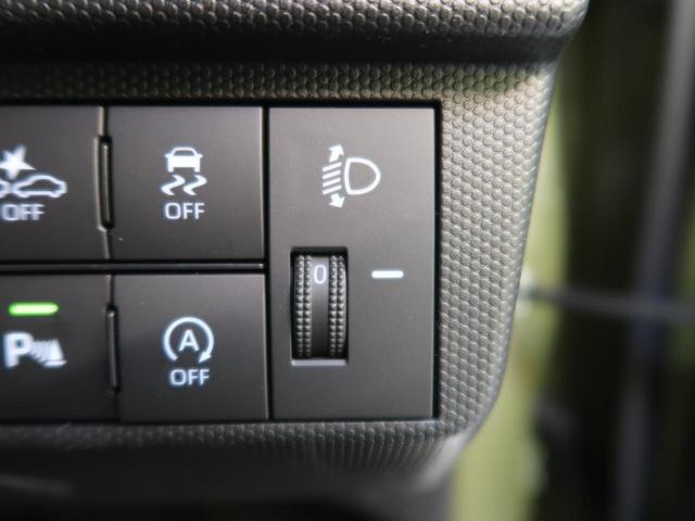 X 届出済未使用車 禁煙車 スマートアシスト スカイフィールトップ バックカメラ LED スマートキー コーナーセンサー オートハイビーム オートライト ステアリングリモコン オートエアコン 電格ミラー(41枚目)