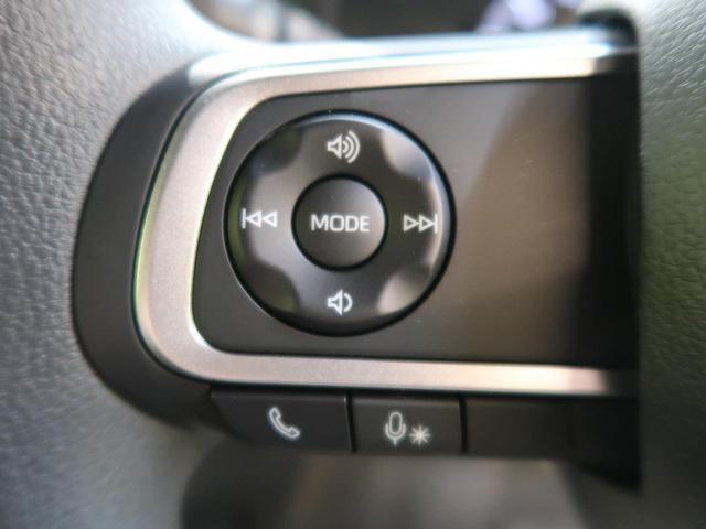 X 届出済未使用車 禁煙車 スマートアシスト スカイフィールトップ バックカメラ LED スマートキー コーナーセンサー オートハイビーム オートライト ステアリングリモコン オートエアコン 電格ミラー(45枚目)