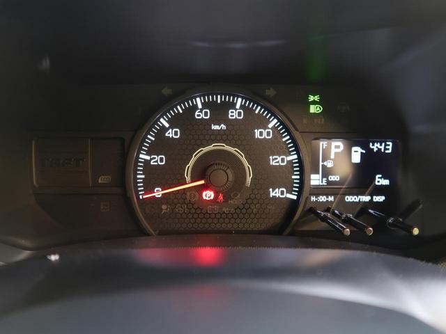 X 届出済未使用車 禁煙車 スマートアシスト スカイフィールトップ バックカメラ LED スマートキー コーナーセンサー オートハイビーム オートライト ステアリングリモコン オートエアコン 電格ミラー(47枚目)