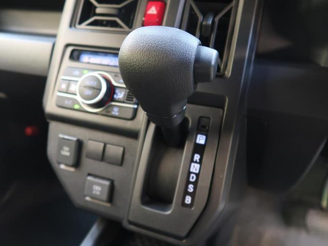 X 届出済未使用車 禁煙車 スマートアシスト スカイフィールトップ バックカメラ LED スマートキー コーナーセンサー オートハイビーム オートライト ステアリングリモコン オートエアコン 電格ミラー(48枚目)