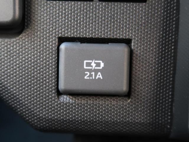 X 届出済未使用車 禁煙車 スマートアシスト スカイフィールトップ バックカメラ LED スマートキー コーナーセンサー オートハイビーム オートライト ステアリングリモコン オートエアコン 電格ミラー(51枚目)