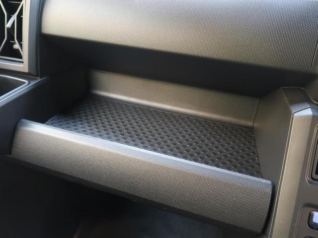 X 届出済未使用車 禁煙車 スマートアシスト スカイフィールトップ バックカメラ LED スマートキー コーナーセンサー オートハイビーム オートライト ステアリングリモコン オートエアコン 電格ミラー(53枚目)