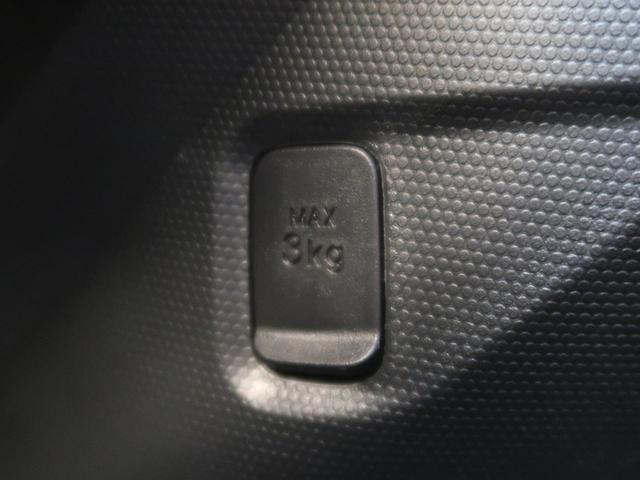 X 届出済未使用車 禁煙車 スマートアシスト スカイフィールトップ バックカメラ LED スマートキー コーナーセンサー オートハイビーム オートライト ステアリングリモコン オートエアコン 電格ミラー(55枚目)