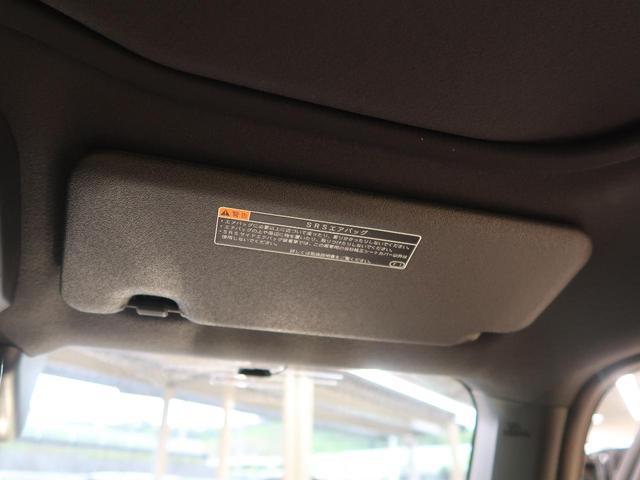 X 届出済未使用車 禁煙車 スマートアシスト スカイフィールトップ バックカメラ LED スマートキー コーナーセンサー オートハイビーム オートライト ステアリングリモコン オートエアコン 電格ミラー(56枚目)