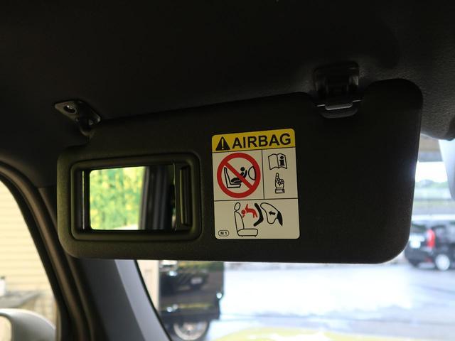 X 届出済未使用車 禁煙車 スマートアシスト スカイフィールトップ バックカメラ LED スマートキー コーナーセンサー オートハイビーム オートライト ステアリングリモコン オートエアコン 電格ミラー(58枚目)