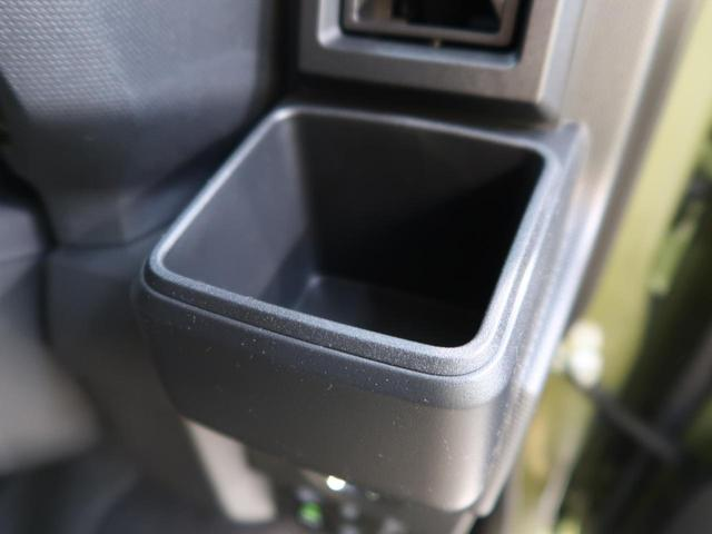 X 届出済未使用車 禁煙車 スマートアシスト スカイフィールトップ バックカメラ LED スマートキー コーナーセンサー オートハイビーム オートライト ステアリングリモコン オートエアコン 電格ミラー(60枚目)