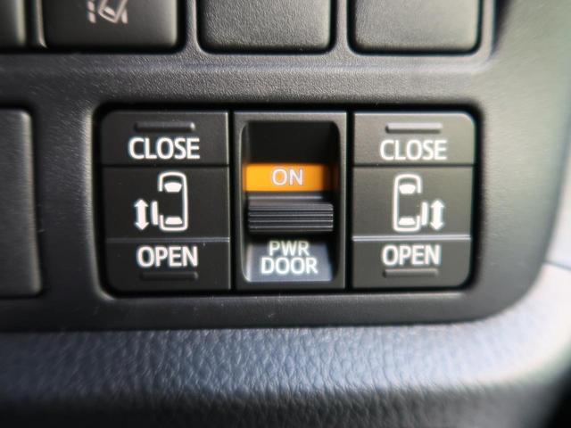 ZS 煌III 登録済未使用車 特別仕様車 ハーフレザーシート セーフティセンス 両側パワスラ クルーズコントロール 車線逸脱警報 LEDヘッド LEDフォグ オートハイビーム 純正エアロ 純正アルミ スマートキー(4枚目)