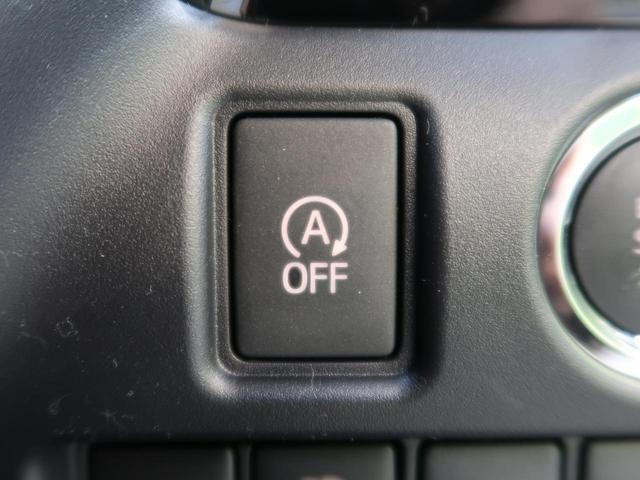 ZS 煌III 登録済未使用車 特別仕様車 ハーフレザーシート セーフティセンス 両側パワスラ クルーズコントロール 車線逸脱警報 LEDヘッド LEDフォグ オートハイビーム 純正エアロ 純正アルミ スマートキー(43枚目)