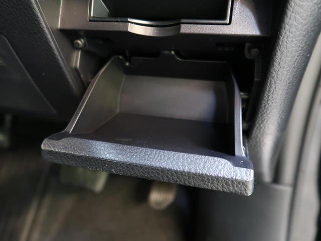 ZS 煌III 登録済未使用車 特別仕様車 ハーフレザーシート セーフティセンス 両側パワスラ クルーズコントロール 車線逸脱警報 LEDヘッド LEDフォグ オートハイビーム 純正エアロ 純正アルミ スマートキー(45枚目)