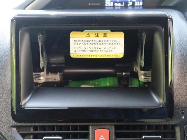 ZS 煌III 登録済未使用車 特別仕様車 ハーフレザーシート セーフティセンス 両側パワスラ クルーズコントロール 車線逸脱警報 LEDヘッド LEDフォグ オートハイビーム 純正エアロ 純正アルミ スマートキー(50枚目)