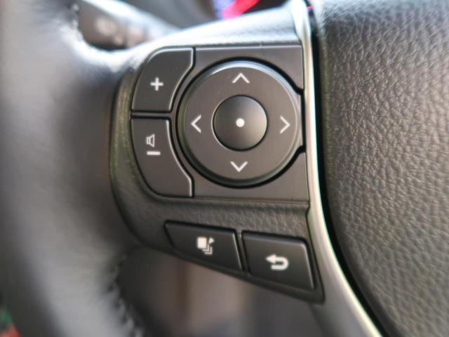 ZS 煌III 登録済未使用車 特別仕様車 ハーフレザーシート セーフティセンス 両側パワスラ クルーズコントロール 車線逸脱警報 LEDヘッド LEDフォグ オートハイビーム 純正エアロ 純正アルミ スマートキー(51枚目)