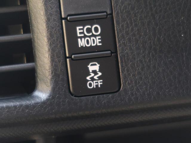 ZS 煌III 登録済未使用車 特別仕様車 ハーフレザーシート セーフティセンス 両側パワスラ クルーズコントロール 車線逸脱警報 LEDヘッド LEDフォグ オートハイビーム 純正エアロ 純正アルミ スマートキー(53枚目)