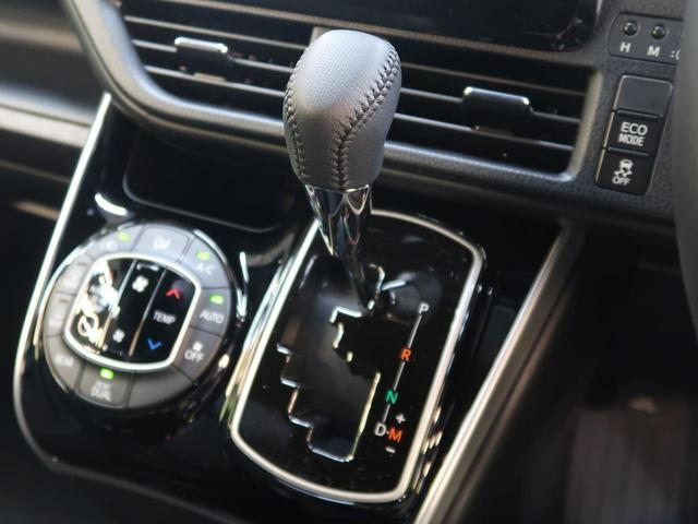 ZS 煌III 登録済未使用車 特別仕様車 ハーフレザーシート セーフティセンス 両側パワスラ クルーズコントロール 車線逸脱警報 LEDヘッド LEDフォグ オートハイビーム 純正エアロ 純正アルミ スマートキー(54枚目)