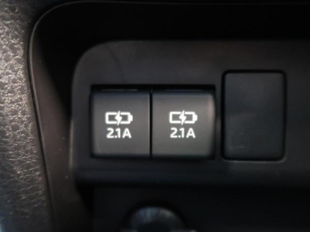 ZS 煌III 登録済未使用車 特別仕様車 ハーフレザーシート セーフティセンス 両側パワスラ クルーズコントロール 車線逸脱警報 LEDヘッド LEDフォグ オートハイビーム 純正エアロ 純正アルミ スマートキー(59枚目)