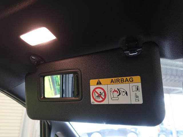 ZS 煌III 登録済未使用車 特別仕様車 ハーフレザーシート セーフティセンス 両側パワスラ クルーズコントロール 車線逸脱警報 LEDヘッド LEDフォグ オートハイビーム 純正エアロ 純正アルミ スマートキー(65枚目)