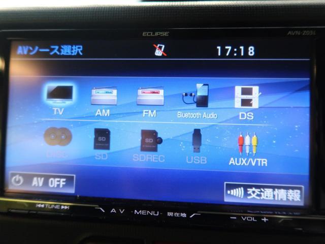 F クイーンII 禁煙車 ワンオーナー セーフティセンス SDナビ フルセグ バックカメラ Bluetooth 前後ドライブレコーダー ETC オートハイビーム HID スマートキー 自動ドア シートカバー(4枚目)