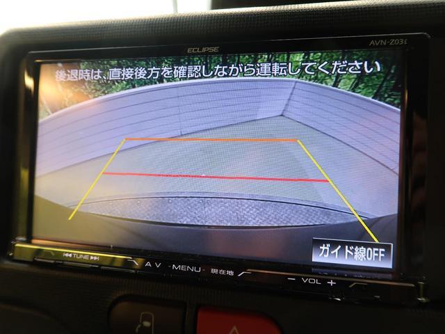 F クイーンII 禁煙車 ワンオーナー セーフティセンス SDナビ フルセグ バックカメラ Bluetooth 前後ドライブレコーダー ETC オートハイビーム HID スマートキー 自動ドア シートカバー(5枚目)