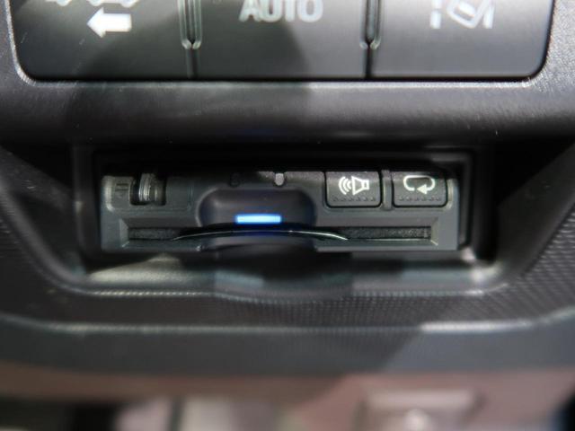 F クイーンII 禁煙車 ワンオーナー セーフティセンス SDナビ フルセグ バックカメラ Bluetooth 前後ドライブレコーダー ETC オートハイビーム HID スマートキー 自動ドア シートカバー(7枚目)