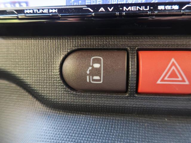 F クイーンII 禁煙車 ワンオーナー セーフティセンス SDナビ フルセグ バックカメラ Bluetooth 前後ドライブレコーダー ETC オートハイビーム HID スマートキー 自動ドア シートカバー(9枚目)