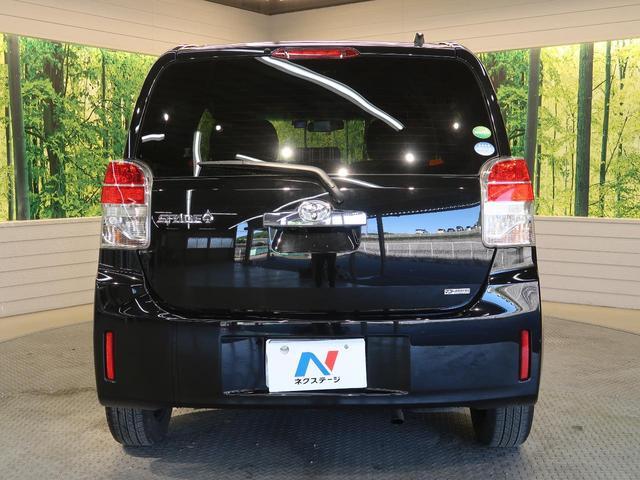 F クイーンII 禁煙車 ワンオーナー セーフティセンス SDナビ フルセグ バックカメラ Bluetooth 前後ドライブレコーダー ETC オートハイビーム HID スマートキー 自動ドア シートカバー(21枚目)