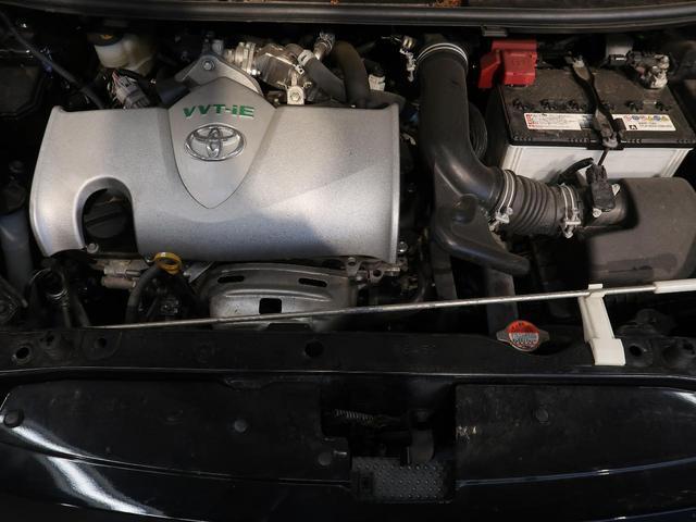 F クイーンII 禁煙車 ワンオーナー セーフティセンス SDナビ フルセグ バックカメラ Bluetooth 前後ドライブレコーダー ETC オートハイビーム HID スマートキー 自動ドア シートカバー(33枚目)