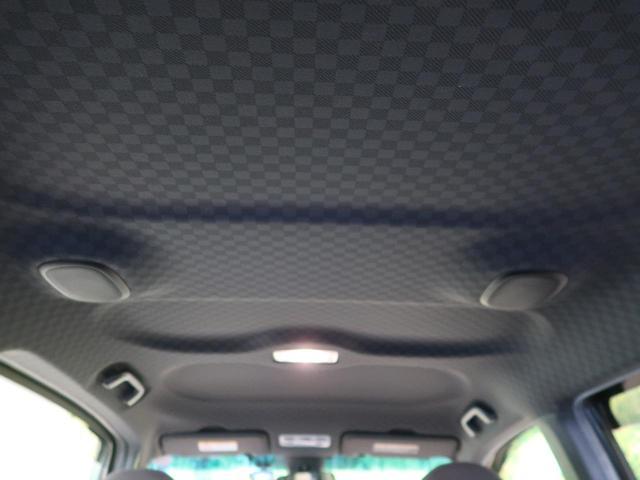 F クイーンII 禁煙車 ワンオーナー セーフティセンス SDナビ フルセグ バックカメラ Bluetooth 前後ドライブレコーダー ETC オートハイビーム HID スマートキー 自動ドア シートカバー(35枚目)