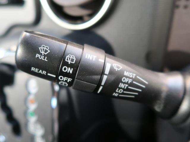 F クイーンII 禁煙車 ワンオーナー セーフティセンス SDナビ フルセグ バックカメラ Bluetooth 前後ドライブレコーダー ETC オートハイビーム HID スマートキー 自動ドア シートカバー(41枚目)