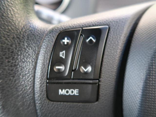 F クイーンII 禁煙車 ワンオーナー セーフティセンス SDナビ フルセグ バックカメラ Bluetooth 前後ドライブレコーダー ETC オートハイビーム HID スマートキー 自動ドア シートカバー(45枚目)