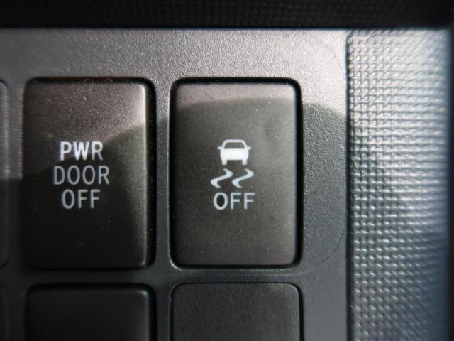 F クイーンII 禁煙車 ワンオーナー セーフティセンス SDナビ フルセグ バックカメラ Bluetooth 前後ドライブレコーダー ETC オートハイビーム HID スマートキー 自動ドア シートカバー(47枚目)