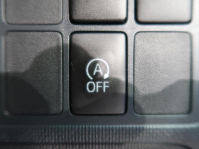 F クイーンII 禁煙車 ワンオーナー セーフティセンス SDナビ フルセグ バックカメラ Bluetooth 前後ドライブレコーダー ETC オートハイビーム HID スマートキー 自動ドア シートカバー(48枚目)