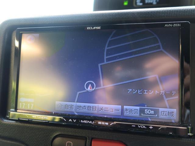 F クイーンII 禁煙車 ワンオーナー セーフティセンス SDナビ フルセグ バックカメラ Bluetooth 前後ドライブレコーダー ETC オートハイビーム HID スマートキー 自動ドア シートカバー(56枚目)