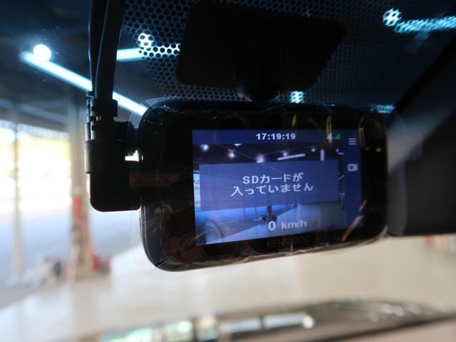 F クイーンII 禁煙車 ワンオーナー セーフティセンス SDナビ フルセグ バックカメラ Bluetooth 前後ドライブレコーダー ETC オートハイビーム HID スマートキー 自動ドア シートカバー(57枚目)
