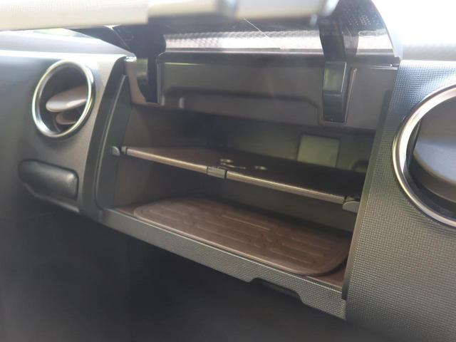 F クイーンII 禁煙車 ワンオーナー セーフティセンス SDナビ フルセグ バックカメラ Bluetooth 前後ドライブレコーダー ETC オートハイビーム HID スマートキー 自動ドア シートカバー(58枚目)