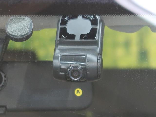 15X Vセレクション ワンオーナー 禁煙車 純正ナビ フルセグ スマートキー HID Bluetooth フォグランプ ドライブレコーダー ETC オートエアコン アイドリングストップ オートライト 電動格納ミラー ABS(5枚目)