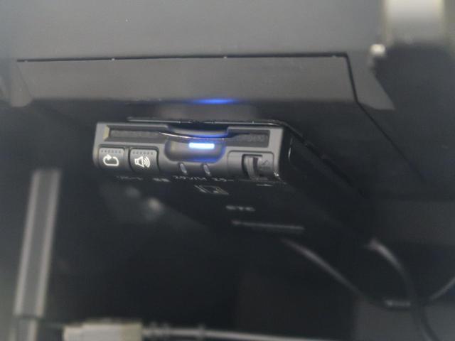 15X Vセレクション ワンオーナー 禁煙車 純正ナビ フルセグ スマートキー HID Bluetooth フォグランプ ドライブレコーダー ETC オートエアコン アイドリングストップ オートライト 電動格納ミラー ABS(6枚目)