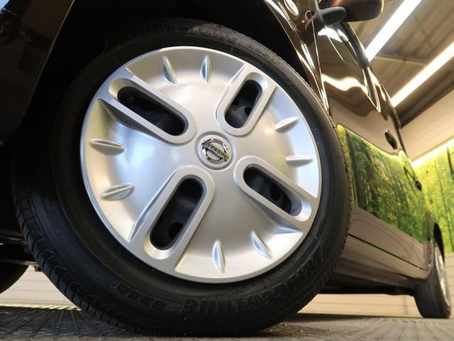 15X Vセレクション ワンオーナー 禁煙車 純正ナビ フルセグ スマートキー HID Bluetooth フォグランプ ドライブレコーダー ETC オートエアコン アイドリングストップ オートライト 電動格納ミラー ABS(10枚目)