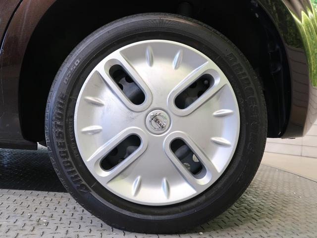 15X Vセレクション ワンオーナー 禁煙車 純正ナビ フルセグ スマートキー HID Bluetooth フォグランプ ドライブレコーダー ETC オートエアコン アイドリングストップ オートライト 電動格納ミラー ABS(30枚目)