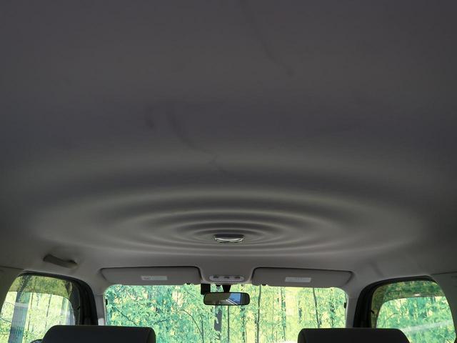 15X Vセレクション ワンオーナー 禁煙車 純正ナビ フルセグ スマートキー HID Bluetooth フォグランプ ドライブレコーダー ETC オートエアコン アイドリングストップ オートライト 電動格納ミラー ABS(32枚目)