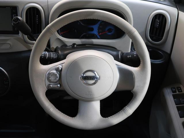 15X Vセレクション ワンオーナー 禁煙車 純正ナビ フルセグ スマートキー HID Bluetooth フォグランプ ドライブレコーダー ETC オートエアコン アイドリングストップ オートライト 電動格納ミラー ABS(33枚目)